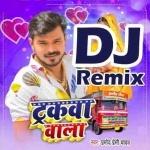 Sakhi Truckwa Wala Farakwa Me Pochh Dele Ba Dj Remix