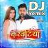 Play Maja Mari Pher Lela Karwatiya Ho DJ Remix