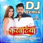 Maja Mari Pher Lela Karwatiya Ho DJ Remix Karwatiya