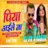Download Piya Aile Na Dj Remix
