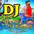 Play Lela Pudeena Bahari Aake Haseena DJ Remix