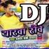 Download Bahari Yarawa Rowe DJ Remix