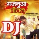 Duwara Majanua Pitata DJ Remix