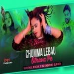 Chumma Lebo Hothawa Pe Dj Remix