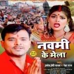 Very Very Thank You Shona Paan Kasaili