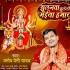 Play Bahe Jab Sitali Byaar Jhulanwa Jhuleli Maiya Hamar