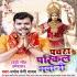 Play Pachara Ke Parikal Bhawani Maiya Hola Jahawa Chal Jali Ho
