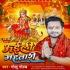Play Aili Mahatariya Ho Pujariya Ban Taiyariya Kara