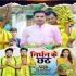 Play Hamaro Gharwa Ann Dhan Bhar Detu Ho