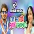 Play Raat Bhar Sanghe Sutai Sajanwa Kaise Tu Karbu Mana Gori - DJ Remix Song