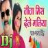 Play Jija Mis Dele Galiya Pawan Singh Holi DJ Remix Mp3 Song
