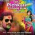 Play Tohar Pichkari Chhode La Khali Hawa Balam Ji Dawa Karawa Na Bhojpuri Holi DJ Remix Mp3 Song