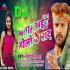 Play Bhatar Aihe Holi Ke Baad Bhojpuri Holi DJ Remix Mp3 Song