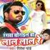 Play Rangawa Ghorail Ba Lal Lal Re Dhake Patarki Ke Dal Dal Re Gana