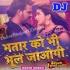 Play Bhatar Ko Bhi Bhul Jaogi DJ Remix Song