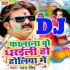 Download Fonave Se Happy Holi Bol Dihatu DJ Remix Song