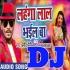 Play Kaisan Dalale Bani Rate Rangawa Jobanawa Lale Bhail Ba DJ Remix Song