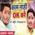 Play Kaam Nahi OK Kare Chhod Dela Toke Gana