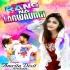 Play Rang Na Lagwaungi Gana