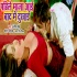 Play Awe Ke Ta Badi Maja Aayi Ho DJ Remix Song