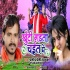 Download Khatani Se Kamar Me Darad Ba