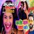 Play Hamara Pawan Singh Jaisan Bhatar Chahi Re