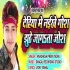 Download Parichhawan Me Jija Panjiya Lele Re
