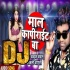 Play Naiharawe Ke Mal Copyright Ba Dj Remix