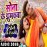 Download Tu Chand Hau Dil Ke Aasman Ke