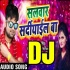 Download Salwar Sardiyail Baduwe Dj Remix