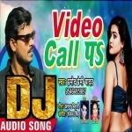 Size Video Call Pa Dj Remix Saiya Ke Sej Pa