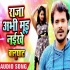 Download Lut Le Jai Kawano Lutera Choli Me Lock Lagala