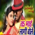 Download Chehra Chamakela Jaise Kohinoor