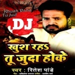 I Am Wrong You Are Right its OK Janu Khush Raha Tu Juda Hoke DJ Remix Song Khush Raha Tu Juda Hoke