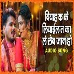 Support Kara Aaj Rani Uthal Ba Tufan Ho Dilwar