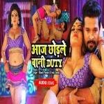 Chhodle Bani Duty Tohra Buty Ke Fer Me Kashi Vishwanath