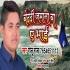 Download Bhatara Rus Ke Bhagal Agara Re Sakhiya
