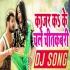 Play Kajar Kake Chale Chitkabari Dj Song