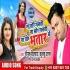 Download Na Tor Galti Na Mor Galati Na Tor Bhatar Ke