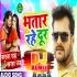 Play Kaua Ud Kharaha Ud Bhatara Rahata Hamase Dur Dj Remix