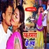 Download Jadi Eh Janam Me Milti Na Jan Se Shikayat Bhagwan Se Karti