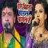 Download Jan Hamar Ud Gaili