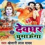 Marad Nahi Aya Bhang Pise Me Hota Durgati