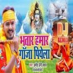 Hamar Bhatar Ba Ki Gajawe Piyela Dj Song Balam Hamar Gaja Piyela