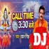 Play Sadhe Tin Baje Time Pa Aa Jaiha Dj Remix Song