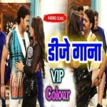 VIP Colour Shampoo Le Awani Dj Song Jay Hind