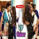 VIP Colour Shampoo Le Awani Jay Hind