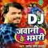 Play Kaisan Dulha Khoj Dihale Papa Ji Hamar E Satat Naikhe Dj Song