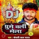 Aini Saiya Sange Mela Maai Ke Darshan Karela DJ Song Ghume Chali Mela