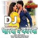 A Dhani Ho Bhorawa Me Korawa Maja Dela Nu A Jaan DJ Song Mai Tera Aashik
